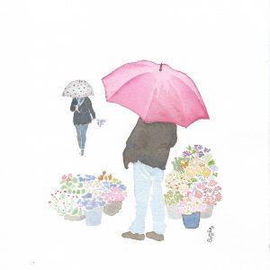 Flores / Loreak / Flowers